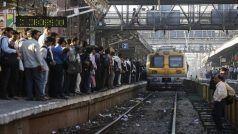 Mumbai Local Latest News: मुंबई लोकल को लेकर यह है ताजा अपडेट, जानें बंबई हाईकोर्ट ने आम लोगों के सफर पर क्या कहा...