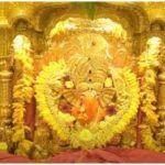 Siddhivinayak Temple New Rules: महाराष्ट्र में बढ़ते कोरोना मामलों के बीच सिद्धिविनायक मंदिर में किया गया दर्शन के नियमों में बदलाव