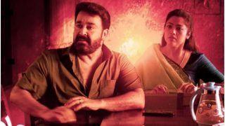 Drishyam 2 Movie: Mohanlal की फिल्म ने फिर से दिखाया अपना कमाल, उम्मीदों पर उतरती है खरी