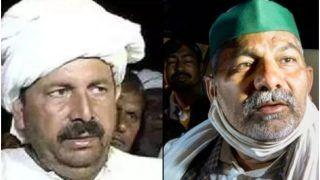 भारतीय किसान यूनियन ने कहा- पारिवारिक समारोहों, शादियों में बीजेपी नेताओं को न बुलाएं किसान, क्योंकि...