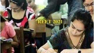 REET 2021 Exam: राजस्थान बोर्ड ने REET 2021 के लिए आवेदन करने की बढ़ाई डेट, अब इस दिन तक करें अप्लाई, जानें इससे संबंधित पूरी डिटेल