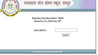 RSOS 10th Result: राजस्थान स्टेट ओपन स्कूल के 10वीं का रिजल्ट जारी, rsosapp.rajasthan.gov.in पर ऐसे करें चेक