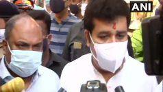 TikTok Star Pooja Chauhan Suicide Case: विवाद में घिरे महाराष्ट्र के वन मंत्री संजय राठौड़ ने दिया इस्तीफा