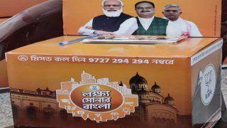 Lokkho Sonar Bangla Campaign LIVE: WB Election में BJP ने झोंकी पूरी ताकत, JP Nadda ने लॉन्च किया सोनार बांग्ला