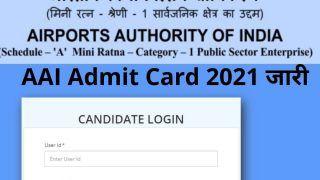 AAI Admit Card 2021 Released: AAI 2021 का एडमिट कार्ड हुआ जारी, ये रहा डाउनलोड करने का Direct Link
