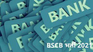 BSCB Recruitment 2021: BSCB में इन पदों पर आवेदन करने की आज है आखिरी डेट, इस Direct Link से करें अप्लाई, 63 हजार होगी सैलरी
