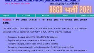 BSCB Recruitment 2021: बिहार स्टेट कोऑपरेटिव बैंक में इन पदों पर निकली बंपर वैकेंसी, आवेदन प्रक्रिया शुरू, 31 हजार से अधिक मिलेगी सैलरी