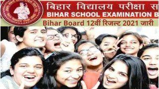 BSEB Bihar Board 12th Result 2021 Declared: बिहार बोर्ड 12वीं का रिजल्ट हुआ जारी, इस Direct Link से चेक करें स्कोरकार्ड