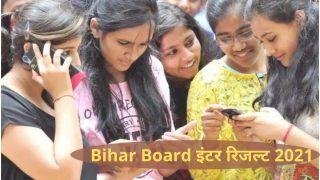 Bihar Board 12th Result 2021: BSEB आज 3 बजे जारी करेगा Inter का रिजल्ट, ये है चेक करने के आसान तरीके