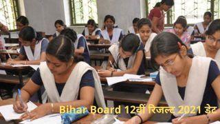 Bihar Board Intermediate Result 2021 Date: BSEB कक्षा 12वीं परीक्षा के पेपरों का मूल्यांकन हुआ पूरा! जल्द जारी हो सकता है रिजल्ट, जानें डिटेल