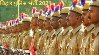 Bihar Police Recruitment 2021: बिहार पुलिस में 12वीं पास के लिए निकली बंपर वैकेंसी, आवेदन करने के बचे हैं कुछ दिन, इस Direct Link से करें अप्लाई