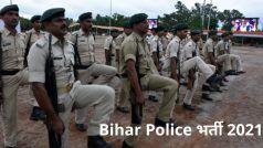 Bihar Police Recruitment 2021: बिहार पुलिस में इन विभिन्न पदों पर बिना परीक्षा मिल सकती है नौकरी, 10वीं, ग्रेजुएट जल्द करें अप्लाई, 67000 से अधिक होगी सैलरी
