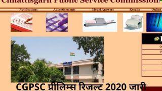 CGPSC Prelims Result 2020 Declared: CGPSC ने जारी किया प्रीलिम्स परीक्षा का रिजल्ट, ये है चेक करने का Direct Link