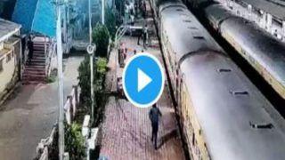 Indian Railways Video: फिसला पैसेंजर का पैर, सीधा जाता ट्रेन के नीचे, देख भागा RPF जवान...