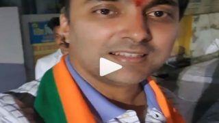 BJP MLA Ki Pawri: ये मैं हूं, ये मेरी गाड़ी है...देखें भाजपा विधायक का पावरी अंदाज, Video Viral