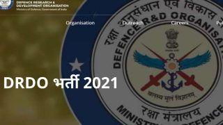 DRDO Recruitment 2021: DRDO में इन पदों पर बिना परीक्षा के मिल सकती है नौकरी, जल्द करें आवेदन, 30000 से अधिक होगी सैलरी
