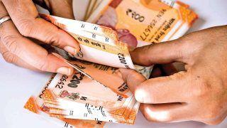 EPFO ने दी ब्याज की रकम को लेकर ये बड़ी जानकारी, जानिए- खाते में कब आएगा पैसा?