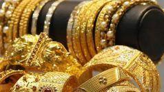 Gold rate today, 23 April 2021: सोने के भावों में गिरावट, जानिए- अपने शहर में आज किस भाव पर मिल रहा है 10 ग्राम सोना