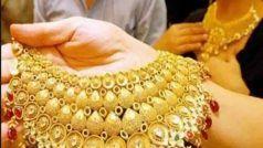 Gold price today, 11 May 2021: सोने के खरीदारों के लिए राहत भरी खबर, सोने के भावों में आज नहीं हुआ कोई खास बदलाव
