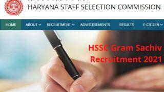 HSSC Gram Sachiv Recruitment 2021: हरियाणा SSC में ग्राम सचिव के पदों पर निकली बंपर वैकेंसी, आवेदन प्रक्रिया कल से शुरू, जल्द करें अप्लाई