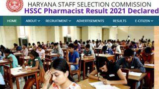 HSSC Pharmacist Result 2021 Declared: हरियाणा SSC ने जारी किया फार्मासिस्ट का रिजल्ट, इस Direct Link से करें चेक