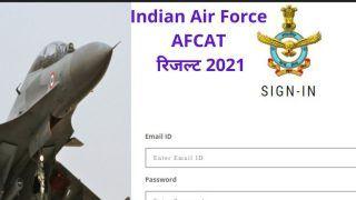 Indian Air Force AFCAT Result 2021 Out: IAF ने जारी किया AFCAT 2021 का रिजल्ट, ये रहा चेक करने का Direct Link