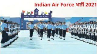Indian Air Force Recruitment 2021: भारतीय वायुसेना में इन पदों पर आवेदन करने के बचे हैं सिर्फ तीन दिन, 10वीं, 12वीं पास इस Direct Link से करें अप्लाई