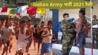 Indian Army Recruitment 2021 Rally: 8वीं, 10वीं पास के लिए भारतीय सेना में शामिल होने का सुनहरा मौका, बिना परीक्षा के मिलेगी नौकरी, जल्द करें अप्लाई
