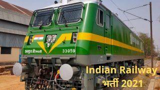 Indian Railway Recruitment 2021: भारतीय रेलवे में इन पदों पर आवेदन करने की कल है अंतिम डेट, 10वीं पास करें अप्लाई, मिलेगी अच्छी सैलरी