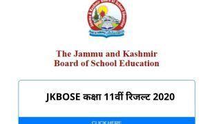 JKBOSE Class 11th Result 2020: आज जारी हो सकता है JKBOSE 11th 2020 का रिजल्ट, ऐसे कर सकेंगे चेक