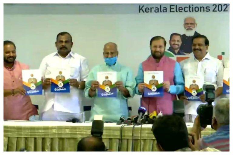 Prakash Javadekar Releases BJP   s Manifesto For Kerala, Promises New Legislation For Sabarimala