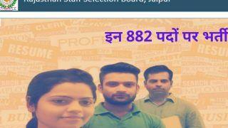Rajasthan RSMSSB Recruitment 2021: राजस्थान स्टाफ सेलेक्शन बोर्ड में इन पदों पर आवेदन करने की कल है आखिरी डेट, इस Direct Link से करें अप्लाई