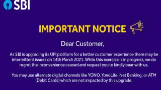 SBI Alert: State Bank of India UPI Services To Be Affected Today. Details Here