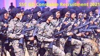SSC GD Constable Recruitment 2021: 10वीं पास के लिए इस दिन से शुरू होगी SSC GD कांस्टेबल भर्ती प्रक्रिया, जानें इससे सबंधित पूरी डिटेल