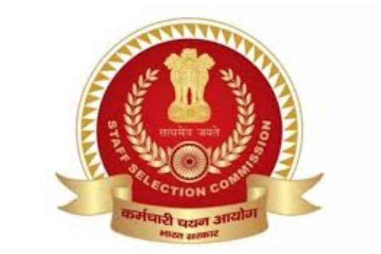 SSC CHSL 2019: Commission Announces Skill Test Date, Releases Exam Guidelines on ssc.nic.in