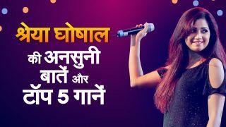 Shreya Ghoshal Birthday: महज चार साल की उम्र से सिंगर बन गई थीं श्रेया घोषाल, जन्मदिन पर सुनें ये बेहतरीन गाने