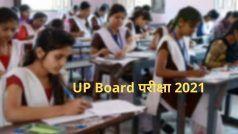 UP Board Exam 2021: यूपी बोर्ड हाई स्कूल, इंटरमीडिएट परीक्षा पर लग सकता है ग्रहण, शिक्षा मंत्री ने दी ये लेटेस्ट जानकारी