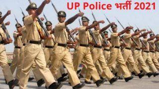 UP Police Recruitment 2021: यूपी पुलिस में सब इंस्पेक्टर के 9027 पदों पर निकली वैकेंसी, आज से आवेदन प्रक्रिया शुरू, इस Direct Link से करें अप्लाई