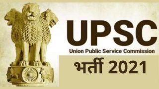 UPSC Recruitment 2021: भारत सरकार के स्वास्थ्य मंत्रालय में बिना एग्जाम के पा सकते हैं नौकरी, बस होना चाहिए ये योग्यता