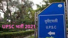 UPSC Recruitment 2021: UPSC में इन विभिन्न पदों पर निकली बंपर वैकेंसी, आवेदन प्रक्रिया शुरू, लाखों में होगी सैलरी