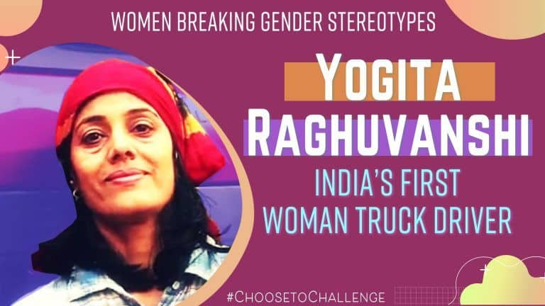 Women's Day 2021: How Yogita Raghuvanshi is Breaking Gender Stereotypes, India's First Woman Truck Driver