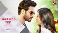 Aapki Nazron Ne Samjha एक्ट्रेस Richa Rathore शूट से पहले इस बात से हो गई थीं नर्वस, जानिए क्या है पूरी कहानी