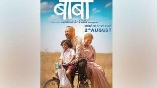 मान्यता दत्त की मराठी फिल्म 'बाबा' को 3 फिल्मफेयर पुरस्कार, ऐसी है कहानी