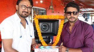 भोजपुरी स्टार यश कुमार की फ़िल्म 'पति पत्नी और भूतनी' की शूटिंग शुरू, रोंगटे खड़े कर देगी कहानी