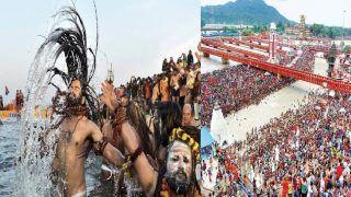 Haridwar Kumbh 2021: हरिद्वार कुंभ का आरंभ, आम लोगों को इन नियमों का करना होगा पालन, Note करें हर जरूरी बात