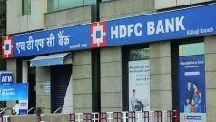 HDFC Bank: एचडीएफसी बैंक अगले दो साल में आईटी के लिए 500 लोगों को करेगा नियुक्त