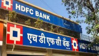 HDFC Bank ATM: पैसा निकालना है तो एचडीएफसी बैंक घर पर भेजेगा ATM, बैंक ने शुरू की मोबाइल एटीएम की सुविधा