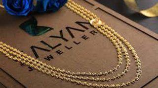 Kalyan Jewellers IPO: कल्याण ज्वेलर्स का आईपीओ 2.26 फीसदी हुआ सब्सक्राइब