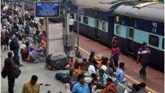 Platform Ticket Price Raised: इस रेलवे स्टेशन पर प्रवेश के लिए 50 रुपये का प्लेटफॉर्म टिकट, जानें रेलवे का क्या है दिशा निर्देश