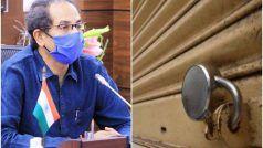 Maharashtra Lockdown News: महाराष्ट्र में पाबंदियों की तैयारियां शुरू! स्वास्थ्य मंत्री ने बताया- लॉकडाउन की कब हो सकती है घोषणा...
